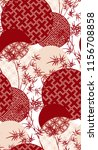 red bamboo plant japanese... | Shutterstock .eps vector #1156708858