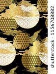 black and gold crane birds sky... | Shutterstock .eps vector #1156708882