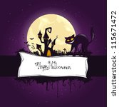 vector illustration of a... | Shutterstock .eps vector #115671472