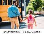 rear view of father and little... | Shutterstock . vector #1156723255
