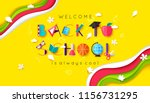 back to school is always cool... | Shutterstock .eps vector #1156731295