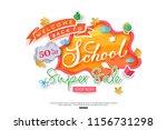 vector back to school sale... | Shutterstock .eps vector #1156731298