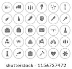 medical icons  health icons set ... | Shutterstock .eps vector #1156737472