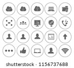 network icons  communication... | Shutterstock .eps vector #1156737688