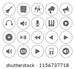 sound music icons set   audio... | Shutterstock .eps vector #1156737718