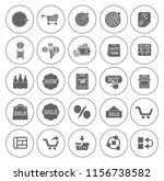 marketing icons set   vector... | Shutterstock .eps vector #1156738582