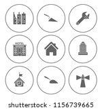 building icons set   vector... | Shutterstock .eps vector #1156739665