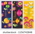 set of mid autumn festival.... | Shutterstock .eps vector #1156742848