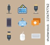 computer icons set. production  ... | Shutterstock .eps vector #1156747762