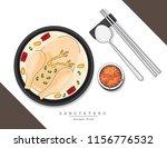 illustration vector of design... | Shutterstock .eps vector #1156776532