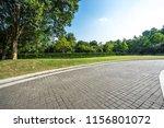 empty road in the park | Shutterstock . vector #1156801072