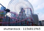 tokyo  jp   august 19  2016 ... | Shutterstock . vector #1156811965
