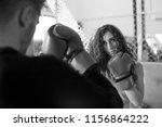 girl vs guy boxing   Shutterstock . vector #1156864222