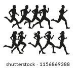running people  vector isolated ... | Shutterstock .eps vector #1156869388