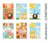 vector set of gift cards eid al ...   Shutterstock .eps vector #1156874665