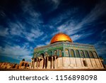 the dome of the rock  ... | Shutterstock . vector #1156898098
