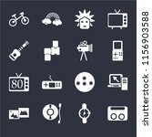 set of 16 icons such as vhs ...