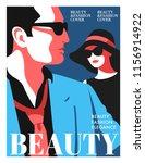 women fashion magazine cover... | Shutterstock .eps vector #1156914922