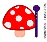 mushroom shape videogame bar...