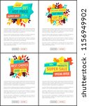 hot price best choice posters.... | Shutterstock .eps vector #1156949902