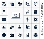 vector set of business icons.... | Shutterstock .eps vector #1156951315