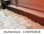 new concrete house foundation... | Shutterstock . vector #1156952818