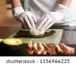 close up view of process of... | Shutterstock . vector #1156966225