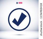 confirm icon  stock vector... | Shutterstock .eps vector #1156983418