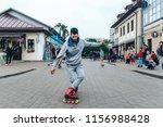 may 13  2018 minsk belarus... | Shutterstock . vector #1156988428