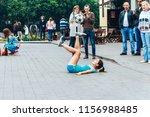 may 13  2018 minsk belarus... | Shutterstock . vector #1156988485