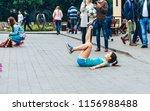 may 13  2018 minsk belarus... | Shutterstock . vector #1156988488
