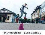 may 13  2018 minsk belarus... | Shutterstock . vector #1156988512