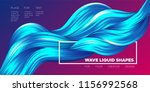 abstract flow background. wave... | Shutterstock .eps vector #1156992568