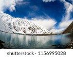 beautiful blue lake in high... | Shutterstock . vector #1156995028