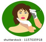 a plastic surgeon draws dashed... | Shutterstock .eps vector #1157035918