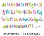 coloful alphabet in sketchy... | Shutterstock .eps vector #1157055652