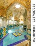 islamic republic of iran.... | Shutterstock . vector #1157087398