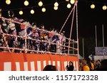selangor  malaysia   21 july...   Shutterstock . vector #1157172328