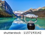 focus on a tower viewer or... | Shutterstock . vector #1157193142