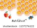 jewish new year  rosh hashanah... | Shutterstock .eps vector #1157276122