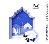 eid al adha greeting card...   Shutterstock .eps vector #1157276128