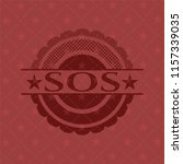 sos retro style red emblem | Shutterstock .eps vector #1157339035