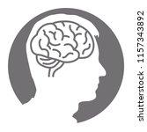 human brain icon. | Shutterstock .eps vector #1157343892