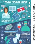 health care banner of primary... | Shutterstock .eps vector #1157344852