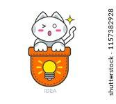 pocket cute cat asian emoji... | Shutterstock .eps vector #1157382928