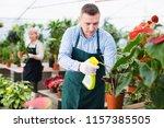 satisfied pleasant   man... | Shutterstock . vector #1157385505