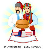 ukraine traditional emblem with ... | Shutterstock .eps vector #1157489008