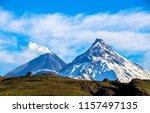mountain peaks snow landscape....   Shutterstock . vector #1157497135
