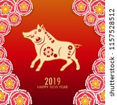 happy chinese new year 2019.... | Shutterstock .eps vector #1157528512