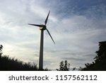 windmill on top of an island | Shutterstock . vector #1157562112